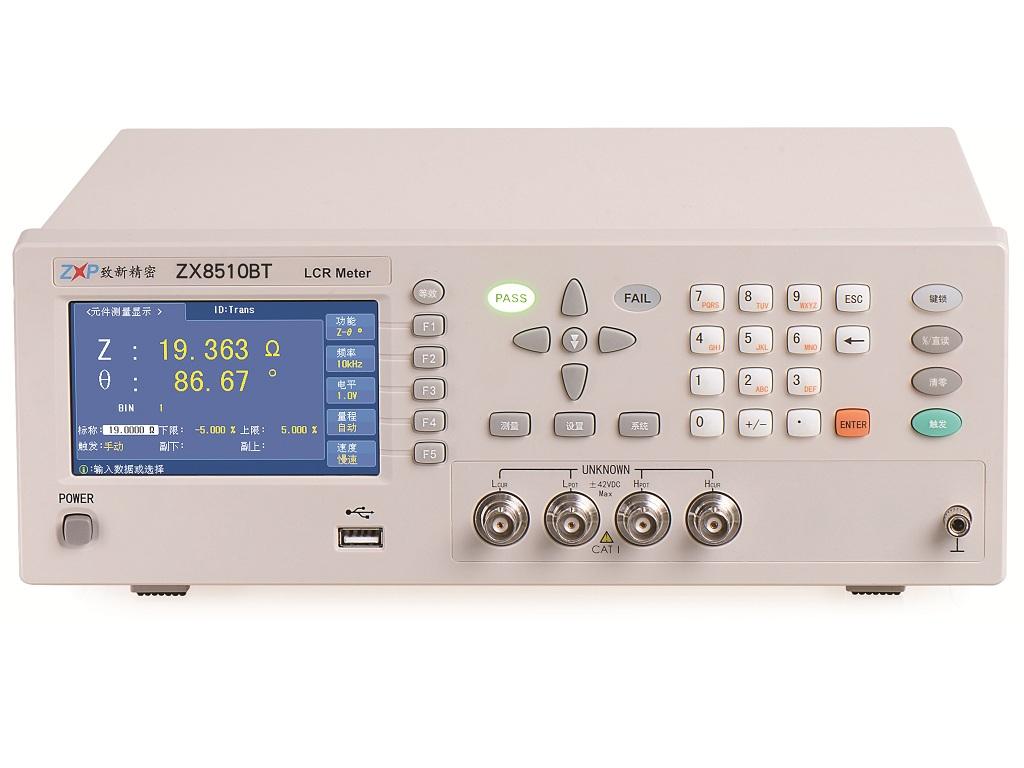 致新ZX8510BT数字电桥