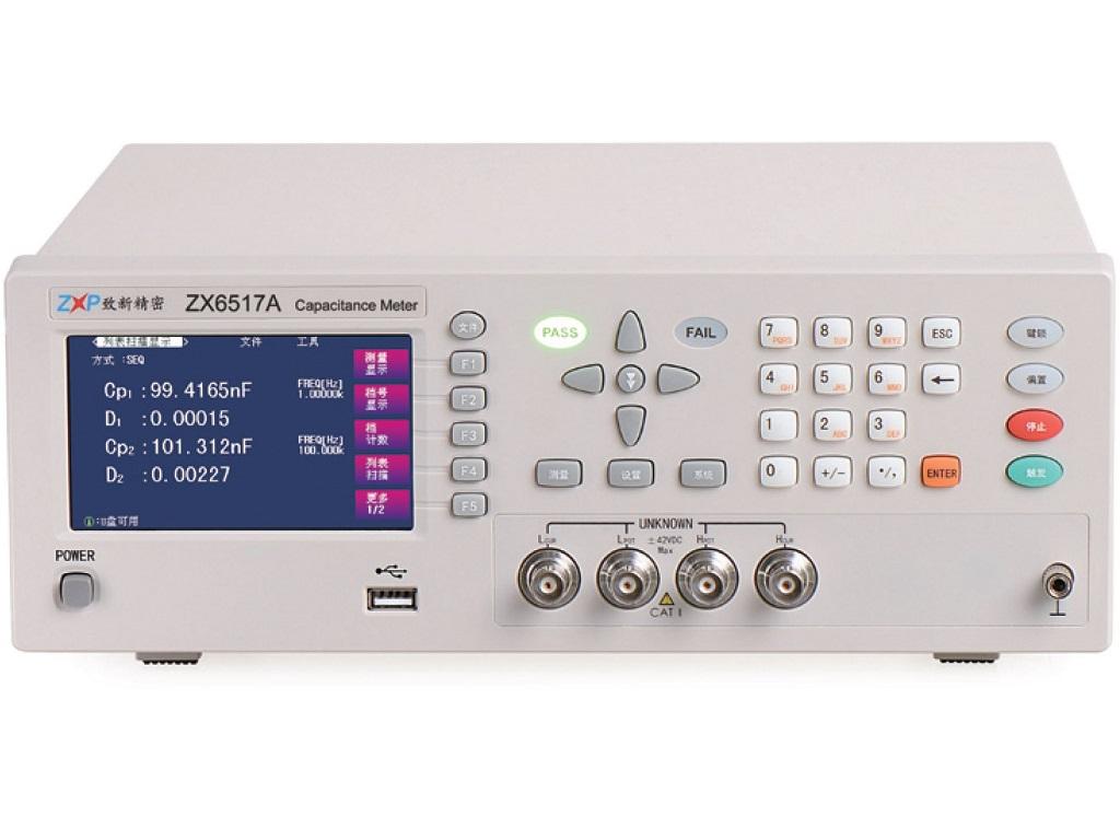 致新ZX6517A电容测试仪