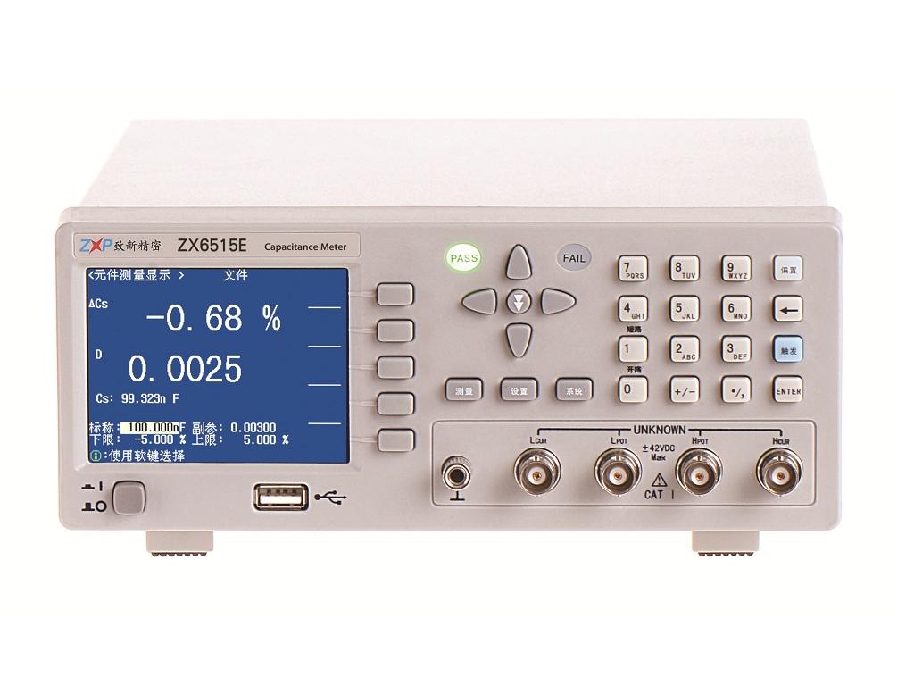 致新ZX6515E电容测试仪