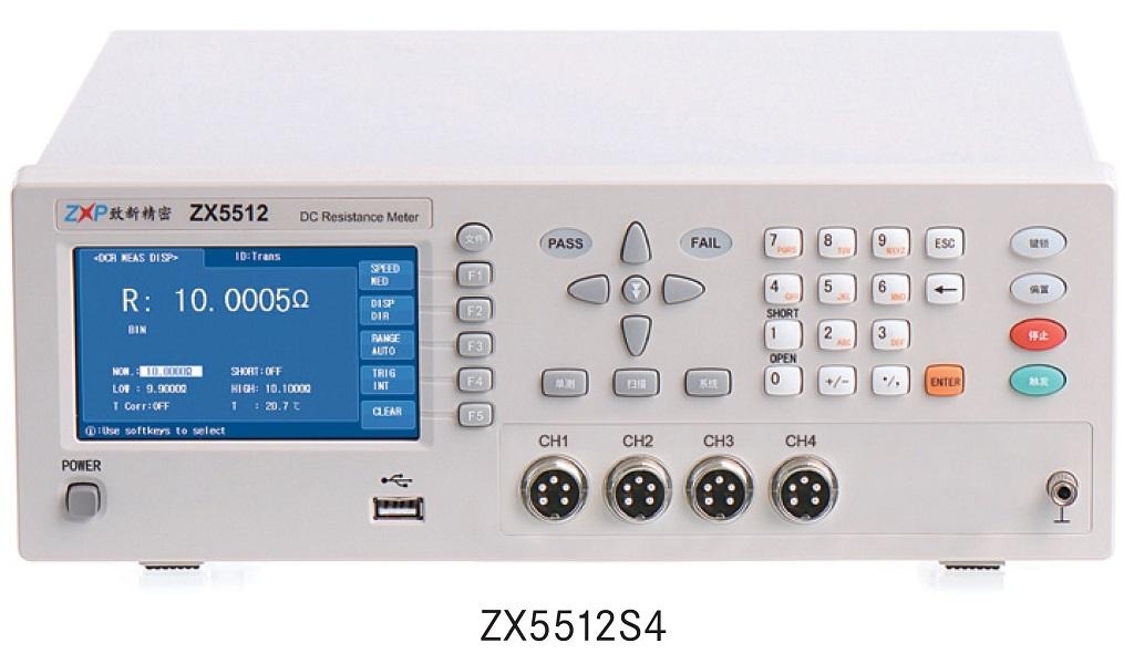 致新ZX5512S4直流电阻测试仪