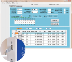 致新ZX2789-20P变压器综合测试仪的多种文件功能