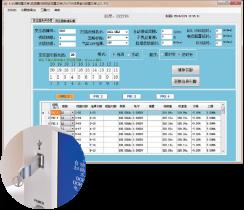 致新ZX2789-i24P澳们威尼斯吴乐城,多种文件功能