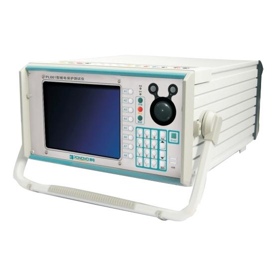 PL661继电保护测试仪