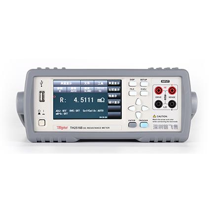 同惠TH2516B直流低电阻测试仪