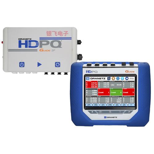 HDPQ®Visa电力士便携式电能质量分析仪